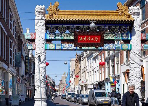 Chinatown in Den Haag